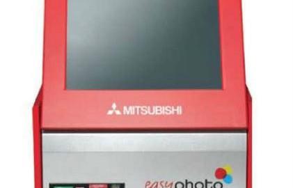 Mitsubishi Easy Photo EVO
